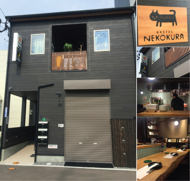 Nekokura-Hostel