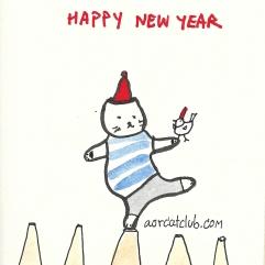 New year Blank-card5_catclubcard