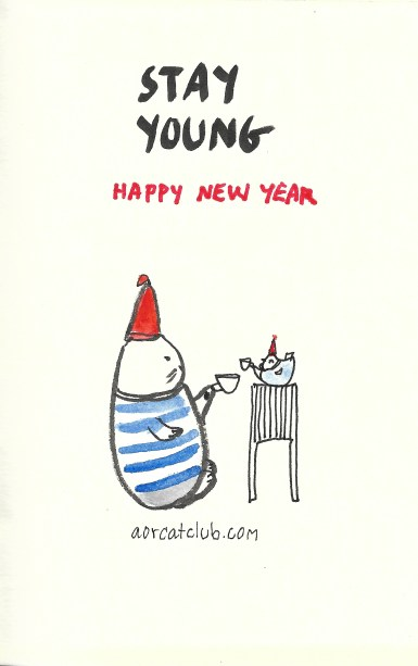 การ์ดปีใหม่โหลดฟรี