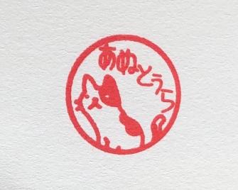 ตราสัญลักษณ์แมวโกเมส