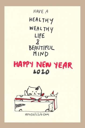 New Year Card 2020_3catclub