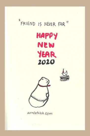New Year Card 2020_4catclub
