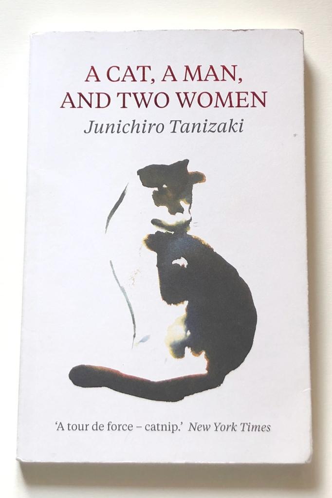 หนังสือนิยายแมว ดราม่า